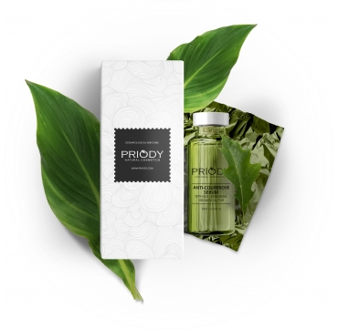 PRIODY - Anti-Couperose Serum